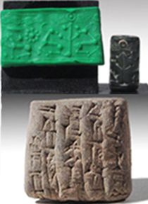 Cuneiform Artemission