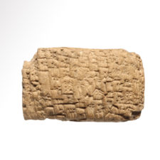 Cuneiform at Artemission